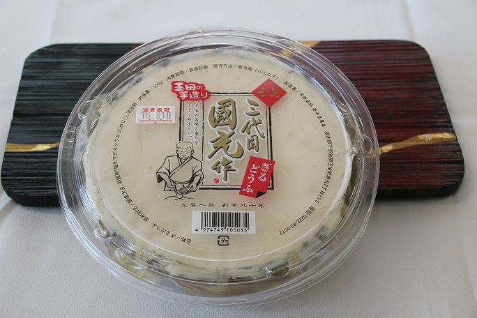 ざる豆腐HP(ペイント)